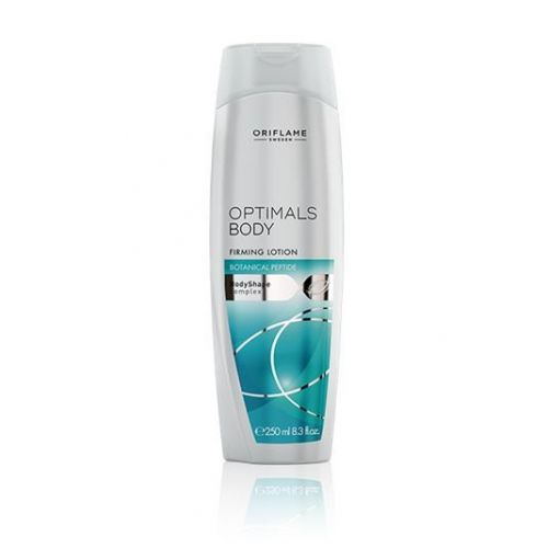 Optimals Body Firming Lotion - Botanical Peptide