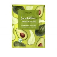 Love Nature Hair Smoothie Nourishing Avocado Hair Mask for All Hair Types