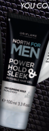 North For Men Power Hold & Sleek Invisible Hair Gel