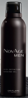 NovAge Men High Definition Shaving Gel