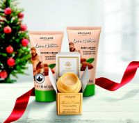 Love Nature Shower Cream Nourishing Almond Oil Set