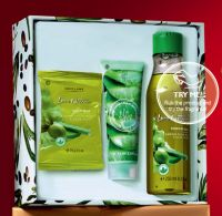Love Nature Caring Olive Oil & Aloe Vera Set